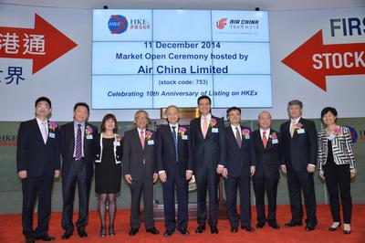 Air China Hosts the Market Opening Ceremony at the Stock Exchange of Hong Kong to Celebrate the 10th Anniversary of its Listing in Hong Kong