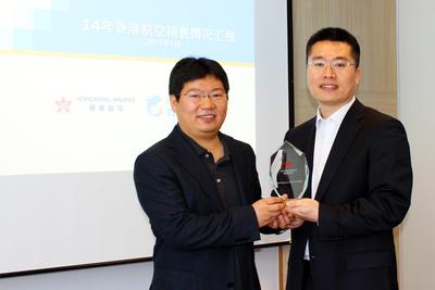 "Hong Kong Airlines presented ""Best Partner Award"" to Ctrip.com, and jointly announced the continuance of long-term strategic partnership."