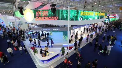 Chengdu Becomes Destination of Choice for Major International Conventions and Exhibitions in Central and Western China