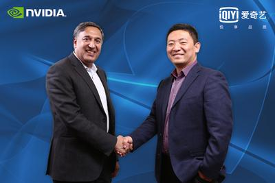 NVIDIA Vice President for Industry Business Development and Worldwide Sales Mr. Shanker Trivedi and iQIYI Chief Technology Officer Mr. Xing Tang