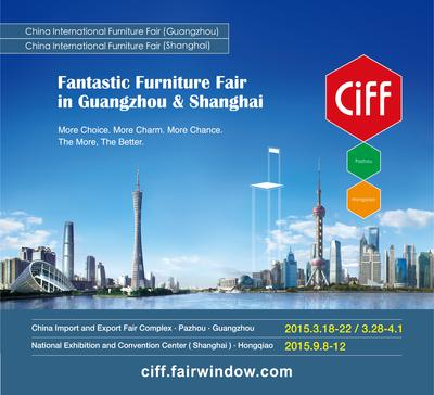 2015 China International Furniture Fair (Guangzhou) to Be Held in March