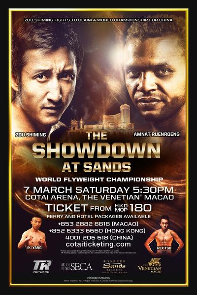 Macao's latest boxing spectacular, Showdown at Sands, happens at The Venetian Macao March 7, featuring Zou Shiming and Amnat Ruenroeng, with an undercard that includes Ik Yang, Rex Tso, Ng Kuok Kun and more.