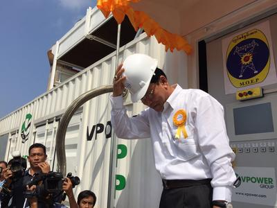 VPower Begins Delivering Power to Myanmar National Grid