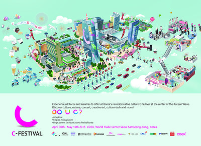 C-Festival Organizing Committee hosts 2015 C-Festival at Korea World Trade Center for 11 days from April 30 to May 10, 2015.