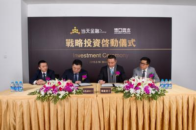Asiabiz Capital signed an equity investment agree​ment with Dangtian Finance Online