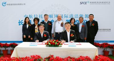 SFCE Announces Strategic Co-operation Agreement with AVIC