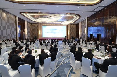 2015 Annual Sales & Marketing Forum Held by Wanda Hotels & Resorts