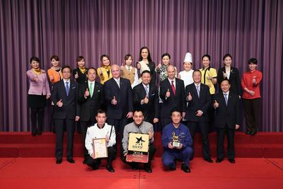 Starworld Hotel Honoured at Leading China Hotel Awards