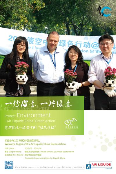Care For a Greener Future -- Air Liquide China Rolls Out 2015