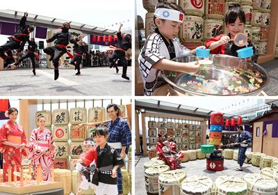 An array of traditional Japanese games and performances during the Sake Festival.