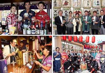 Over 100 types of sake from 20 different counties of Japan are available for public tasting