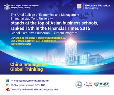 Antai Tops in Asia in Financial Times 2015 Executive Education Rankings