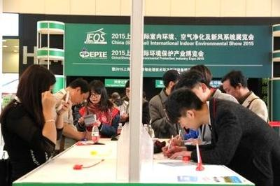 IEQ EXPO 2016, the Guidance in Air Purification Industry, to be Held in March, 2016