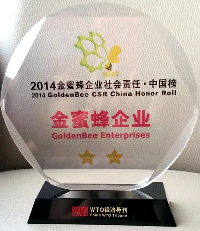 Infinitus (China) Honored with the