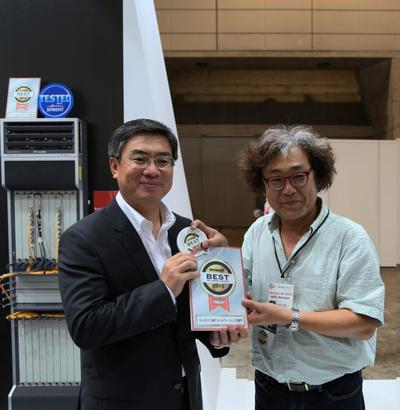 Huawei Receives Best of Show Awards at Interop Tokyo 2015