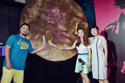 Project Aloft Star Amplified by MTV in Asia Pacific