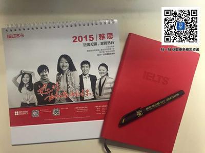 雅思主办方解读中国考生现状及评分标准变化