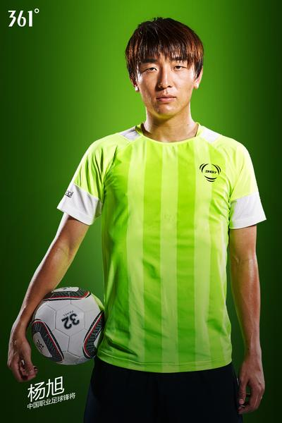 361 Degrees has signed Yang Xu, China's current national soccer striker as its latest sports ambassador.