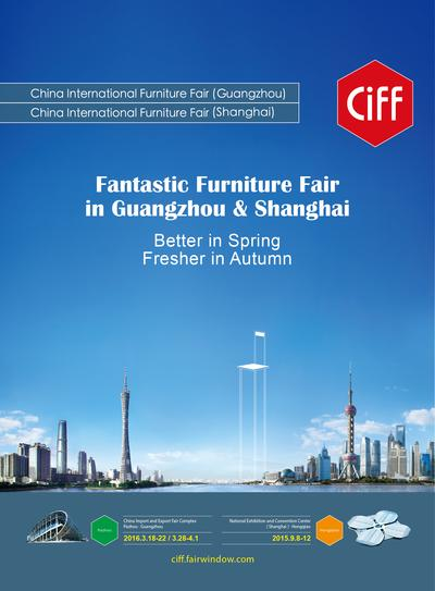Fantastic furniture fair in Hongqiao·Shanghai! 2015.9.8-12 National Exhibition & Convention Center