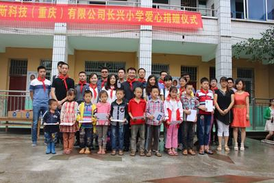 AT&S Committed to Corporate Social Responsibility in China