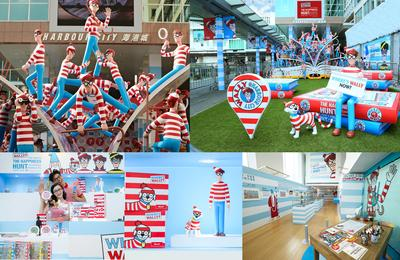 """Happiness Hunt -- Where's Wally? Art Exhibition"" and Limited Edition Merchandise at Harbour City"