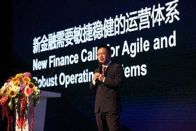 Huawei Promotes Open Platform Architecture Development at 3rd Annual Global Financial Services Industry Summit