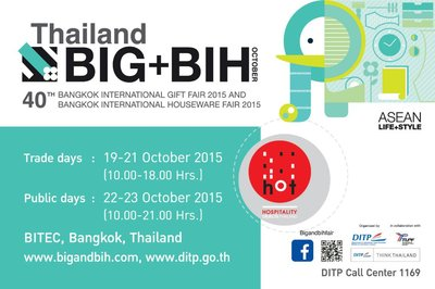 BIG+BIH October 2015: Your First Stop for Quality Lifestyle Products Sourcing in Asia