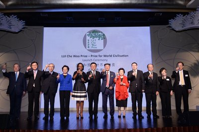 Unveiling of LUI Che Woo Prize Marks a New Chapter in the Progress of World Civilisation