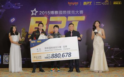 Amateur Player from China Awarded as Global Champion of 2015 Boyaa Poker Tournament