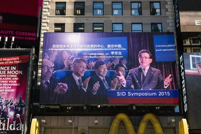 TCL Boosts Brand Recognition with a Promotional Film Displayed on the Screen Overlooking Times Square
