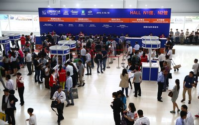 2015 China International Self-service, Kiosk & Vending Show, Concurrent with iFair 2015, Declared a