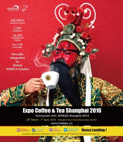 2016 HOTELEX Shanghai to Take Place March 29 to April 1 at Shanghai New International Expo Center