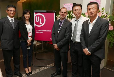 UL Launches PWB Performance Testing Lab to Boost the Local Industry's Competitiveness