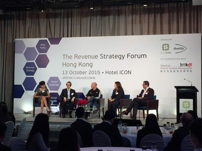 Hospitality Innovation is the Key to Future Success, say Leaders at Hong Kong's First Revenue Strategy Forum