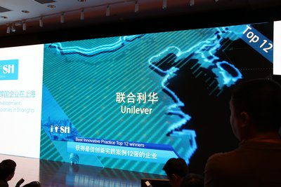 Unilever Awarded Top 12 Best Innovative Practice Cases in Shanghai