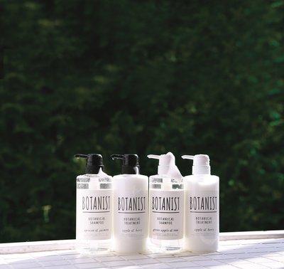 """""""洋码头""""海淘首度开售日本BOTANIST植物洗发水护发素"""