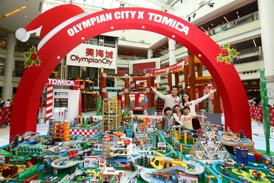 The Largest TOMICA Christmas Wonderland is in HK Olympian City