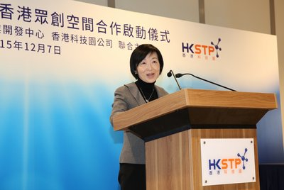 The Honourable Fanny Law, GBS, JP, Chairman of HKSTP, says the collaboration creates multi-lateral cooperation and brings comprehensive support to technopreneurs to increase their chance of success by integrating the resources and networks of all parties.