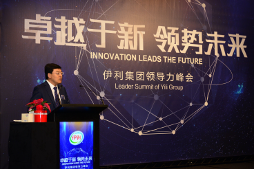 Yili Holds Leadership Summit in New Zealand to Outline Corporate Values and Build Global Influence