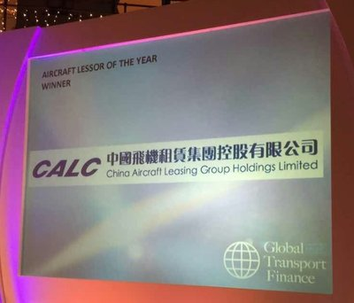 "CALC Named ""Aircraft Lessor of the Year"" 2015 by Global Transport Finance"