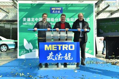 麦德龙中国启动其国内首个分布式太阳能电站