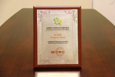 Infintius CSR Report Honored by GoldenBee for Three Consecutive Years