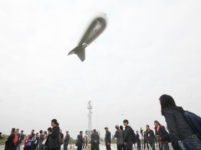 Commercial Flight of KuangChi Cloud a Milestone in Urban Space Innovation