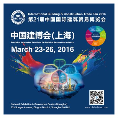 International Building & Decoration Trade Fair Comes to Shanghai in March, 2016