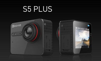 萤石S5 PLUS运动相机