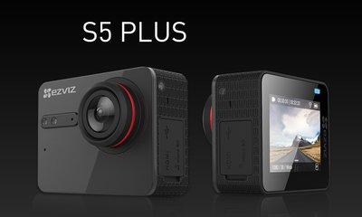 """萤石发布S5 PLUS运动相机 第五代""""机皇""""性能称霸"""