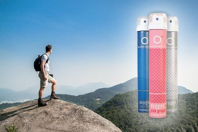 ECM Medical Partners With Oxygen Plus to Bring Best-in-Class Portable Recreational Oxygen to Asia