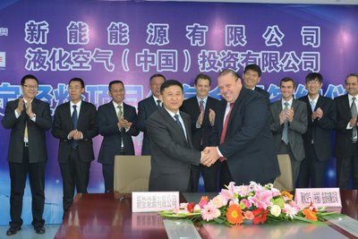 Air Liquide Signs a New Long-term Contract with Xinneng Energy
