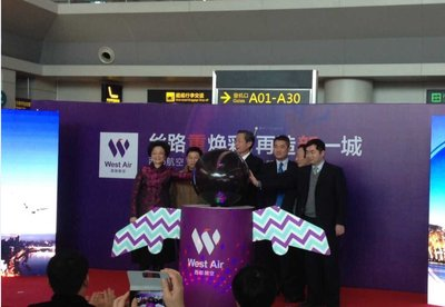 Chongqing - Singapore: West Air Expands the Route Domain Between China and Singapore