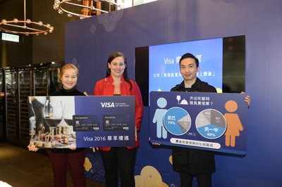 The 2016 Hong Kong Consumer Spending Pattern on Dining Survey commissioned by Visa, the majority of men in Hong Kong (74 percent) usually pick up the check than women. From left to right: (Left) Ada Law, Director, Products, Visa Hong Kong and Macau (Center) Caroline Ada, Country Manager of Visa Hong Kong and Macau (Right) Jeremy Mou, Research Manager, ESDLife